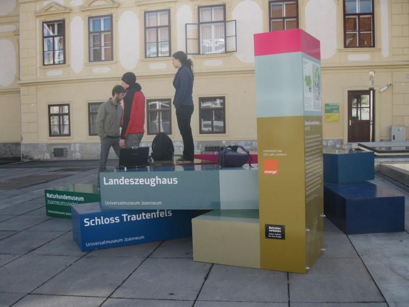 Кармелитская площадь (Karmeliterplatz)