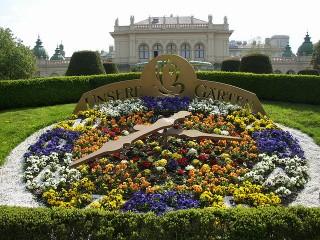 Парки на центре Вены