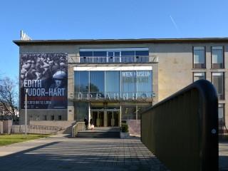Музей истории города Вены