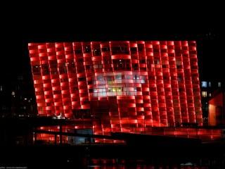 Центр электронного искусства