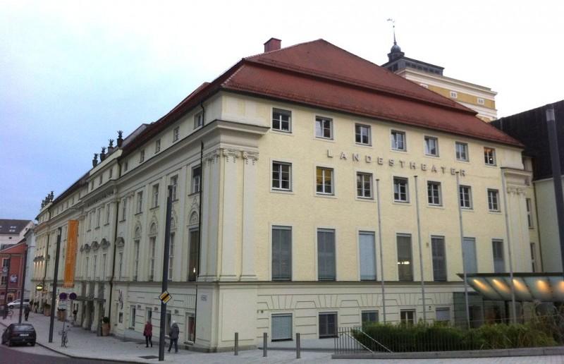 Ландестеатр (Landestheater)