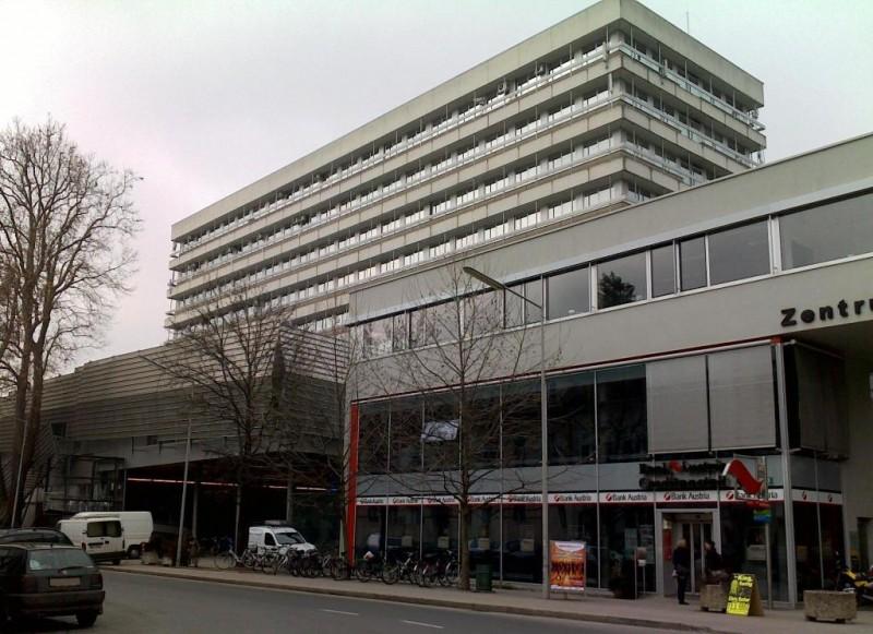 Грацский Медицинский университет (Medical University of Graz)