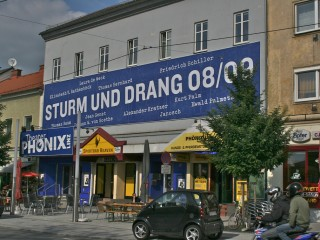 Театр Феникс