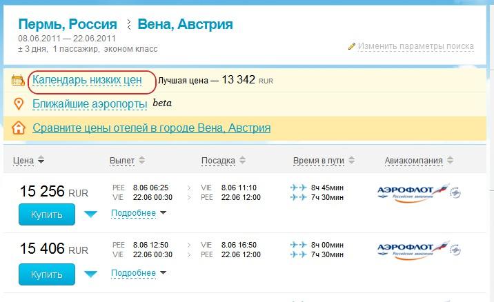 авиакомпания ютэйр купить дешевые авиабилеты официальный сайт