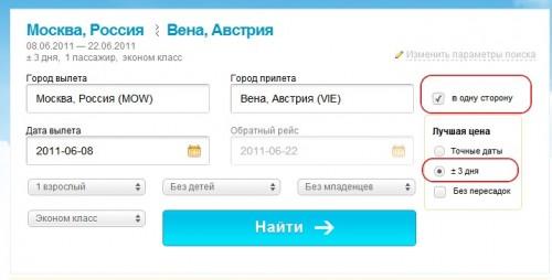 Заказать билеты на автобус до брянска