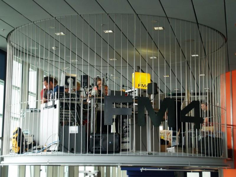 Центр электронного искусства (Ars Electronica Center )