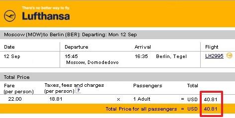 Авиабилеты дешево люфтганза билет на самолет в крым добролет цена