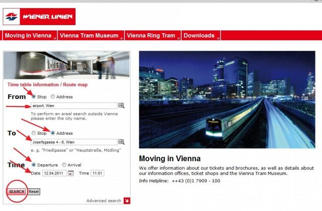 Составления маршрута в Вене