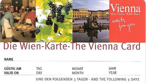 Венский билеты (Vienna Card)