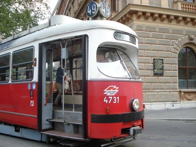 Цены на билеты в Вене