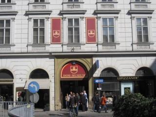 Соборный музей в Вене