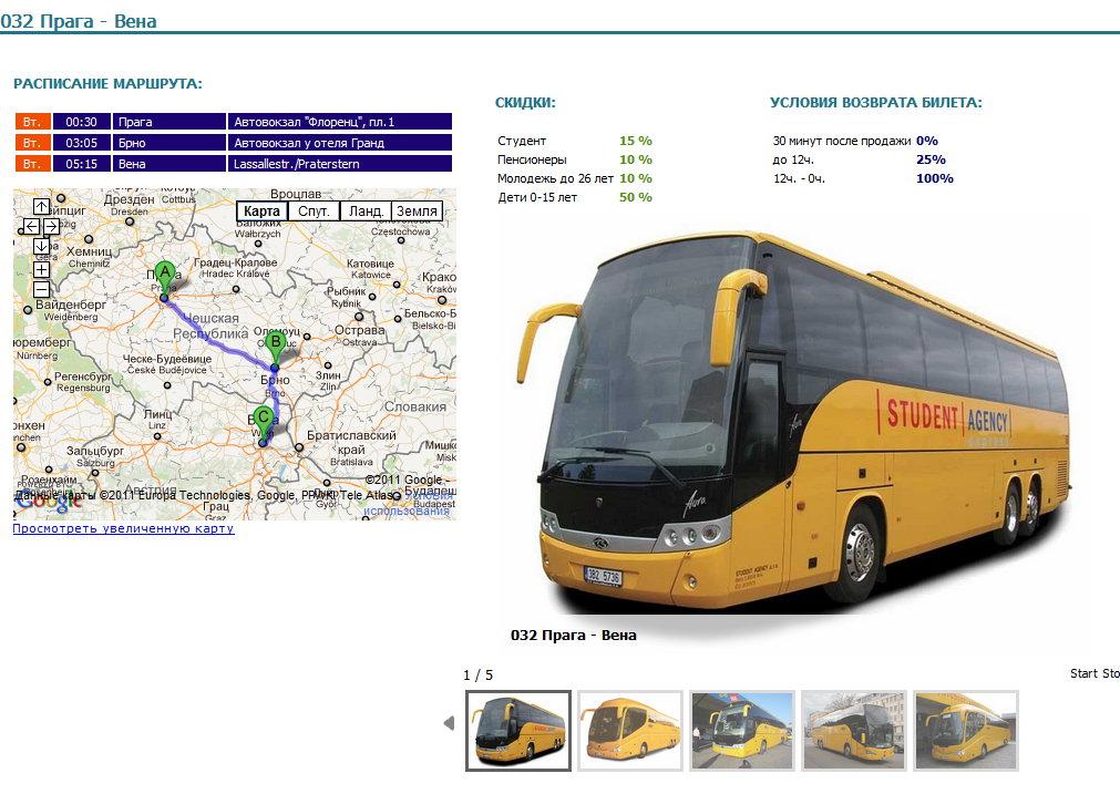 карта маршрут автобуса 21
