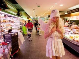 Продуктовые магазины на Австрии