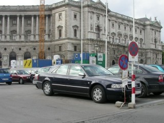 За парковку в Вене не по правилам теперь придется платить еще больше