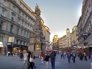Вена, по-прежнему, является самым комфортным местом для проживания.