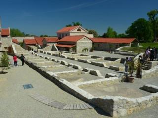 Археологический парк Карнунтум