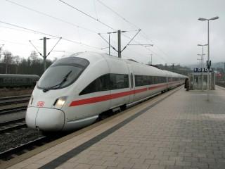 Инструкция по покупке билетов Deutsche Bahn