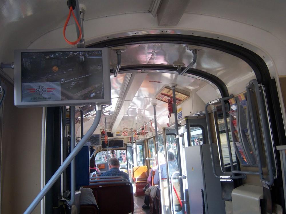 Внутри трамвая
