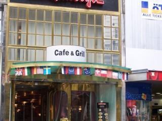 Чаттануга – кафе и гриль