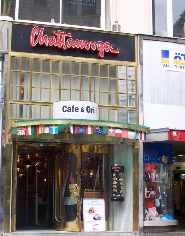 Кафе и гриль «Чаттануга» (Chattanooga Cafe & Grill)