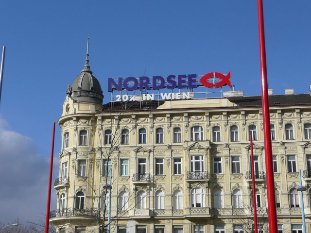 Рыбный фаст-фуд Nordsee в Вене
