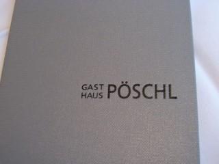 Ресторан Pöschl
