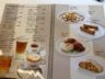 Кафе-мороженое Zanoni & Zanoni 15