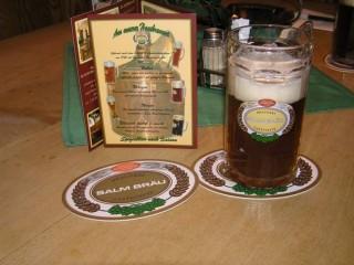 Пивоварня Сальм Брой