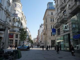 6 дней в Вене