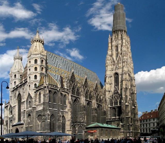 Венская архиепархия (Erzdiözese Wien)