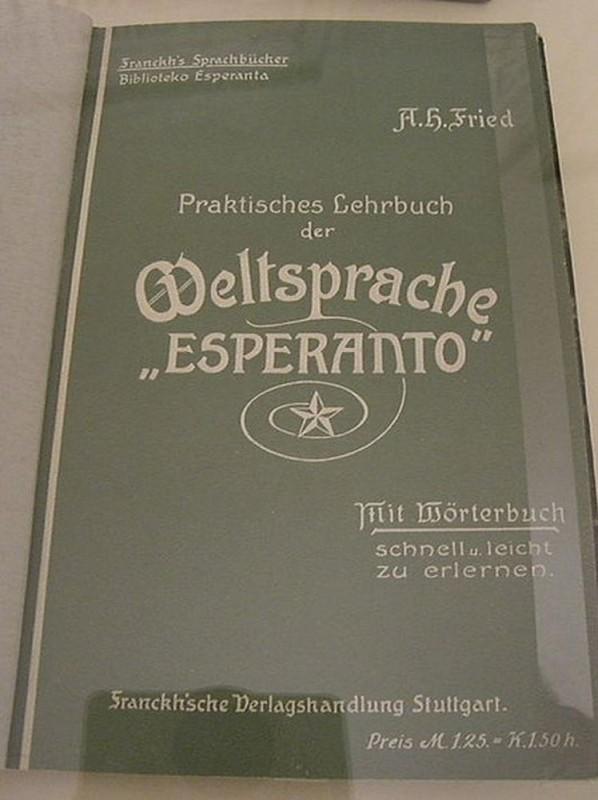 Международный эсперанто-музей (Esperantomuseum)