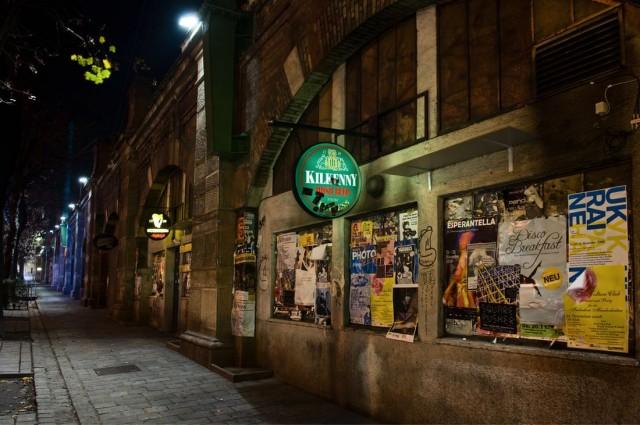 Ночной пульс музыкальной Вены