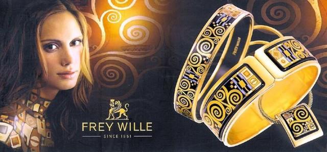 Благородная эмаль Frey Wille