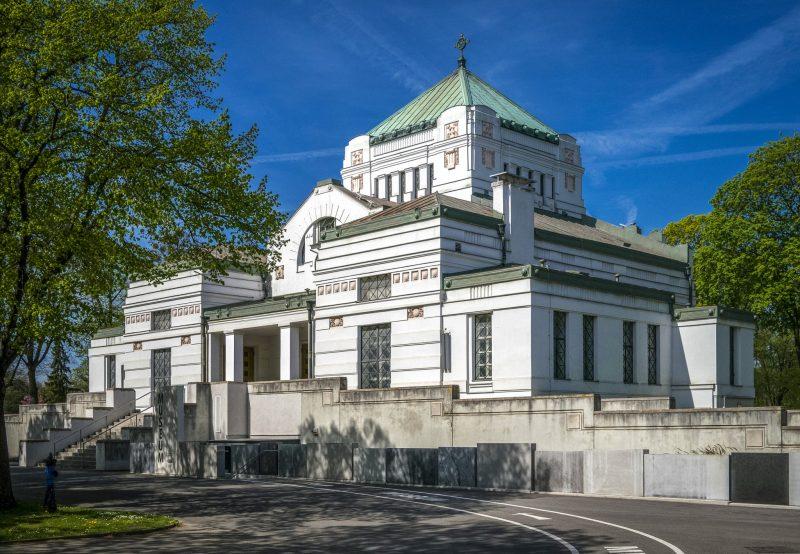 Здание музея на Центральном кладбище