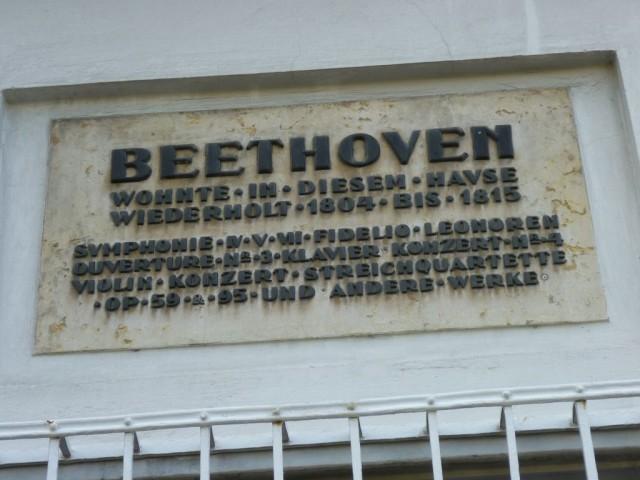 Мемориал Бетховена (Beethoven - Gedenkstätten Pasqualatihaus)