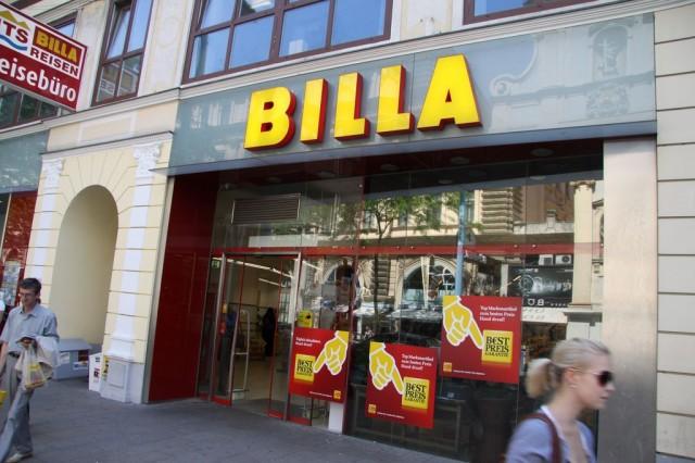 Торговая сеть Billa в Вене