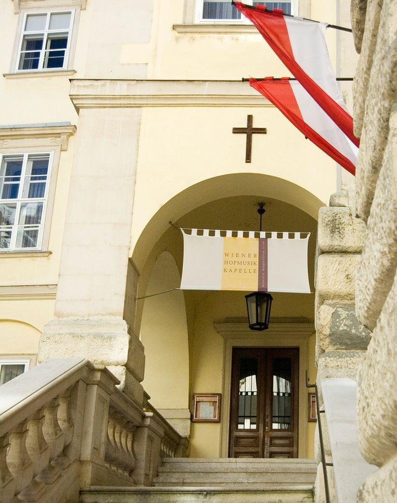Императорская капелла - Burgkapelle