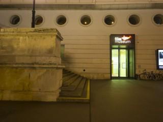 Австрийский музей кино
