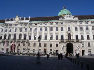Крыло Императорской канцелярии
