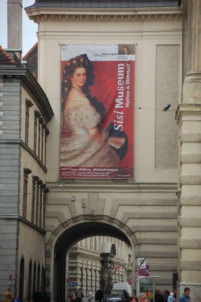 Музей Сисси (Sisi Museum) в Хофбурге