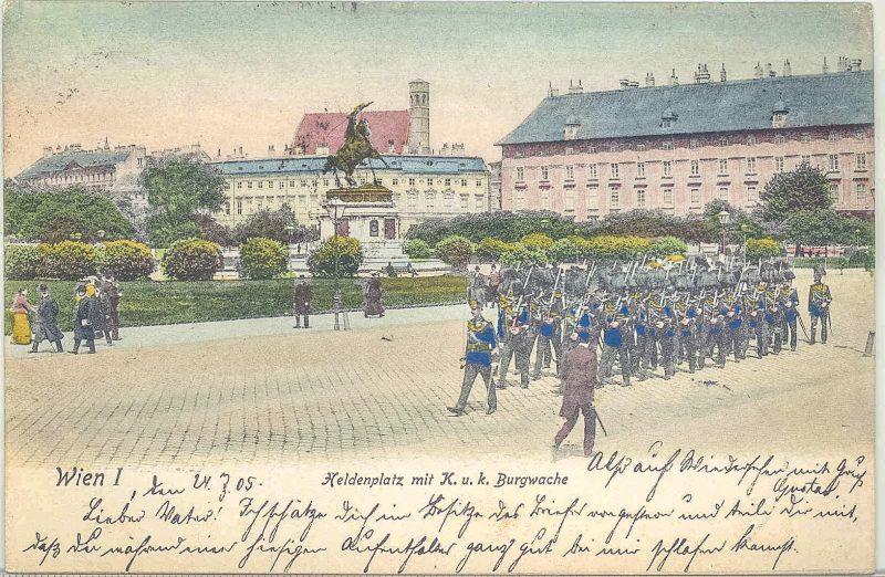 Площадь героев в 1901 году,
