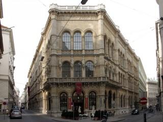 Дворец Ферстеля: итальянские «мотивы» на австрийской архитектуре