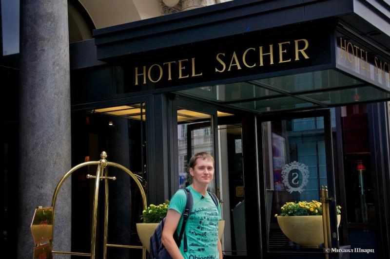 Я у отеля Захер