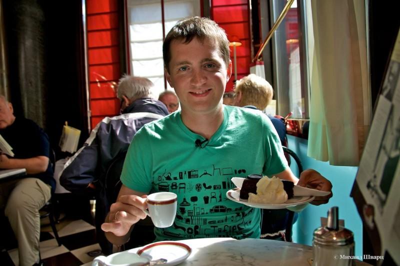 В кафе Захер (Café Sacher)
