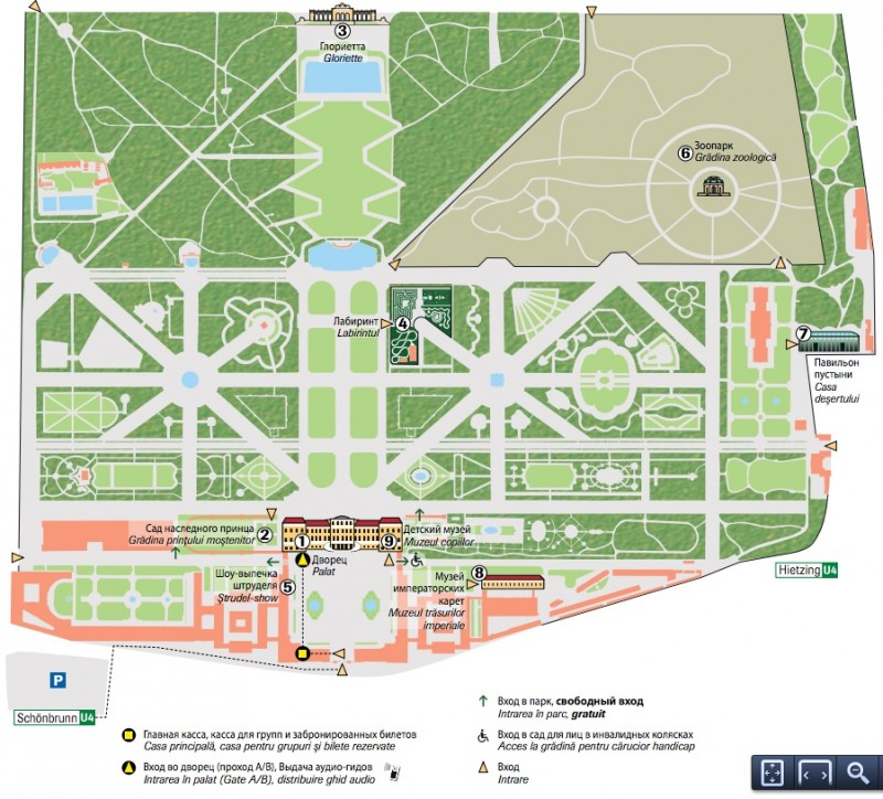План парка Шёнбрунн