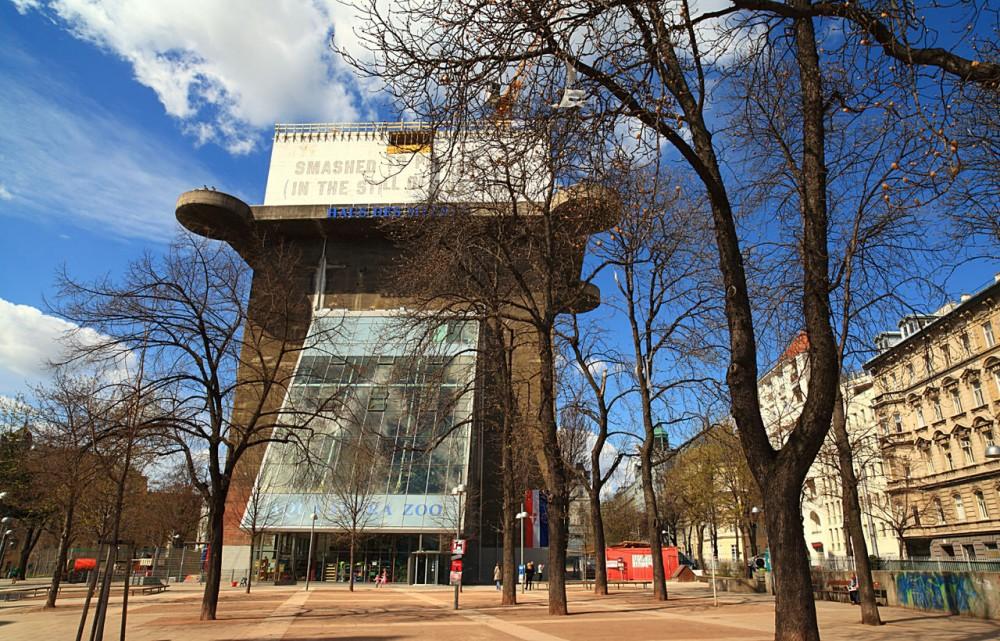 Здание Дома Моря в Вене