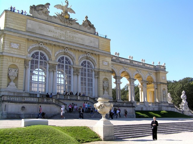 Поездка в Вену