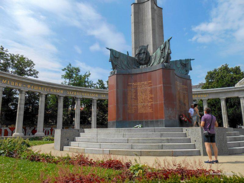 Имена солдат, погибших при освобождении Вены