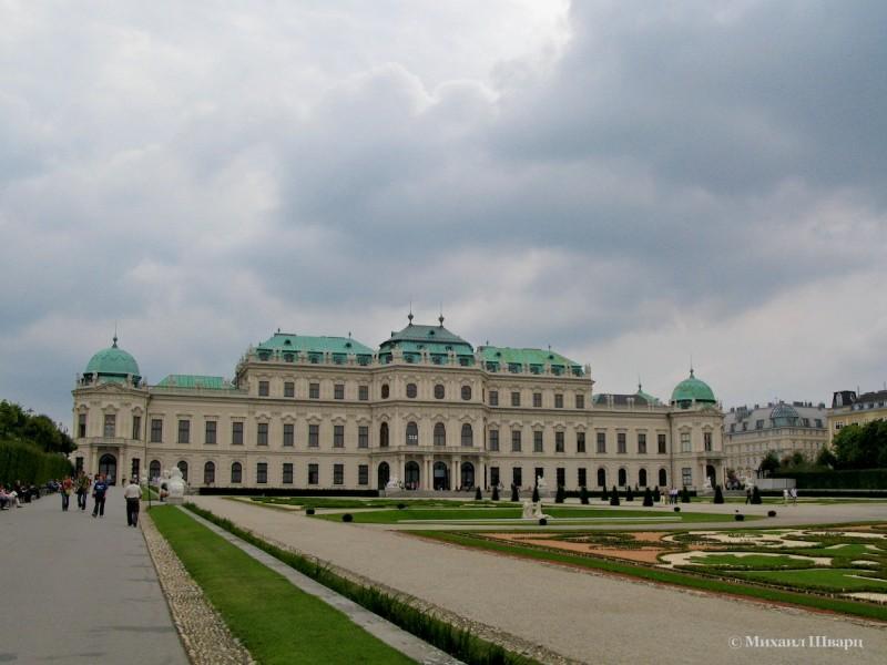 Дворцовый парк и Верхний Бельведер