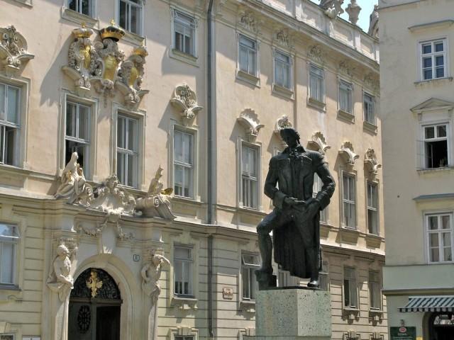 Бывшая Богемская придворная канцелярия (Ehem. Bohmische Hofkanzlei)
